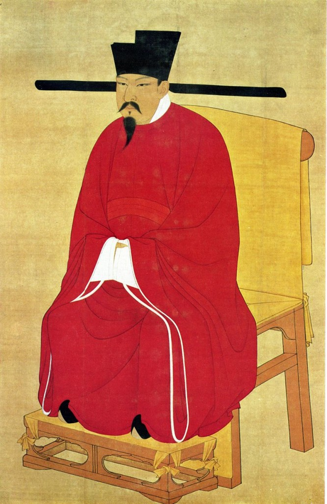 Shenzong